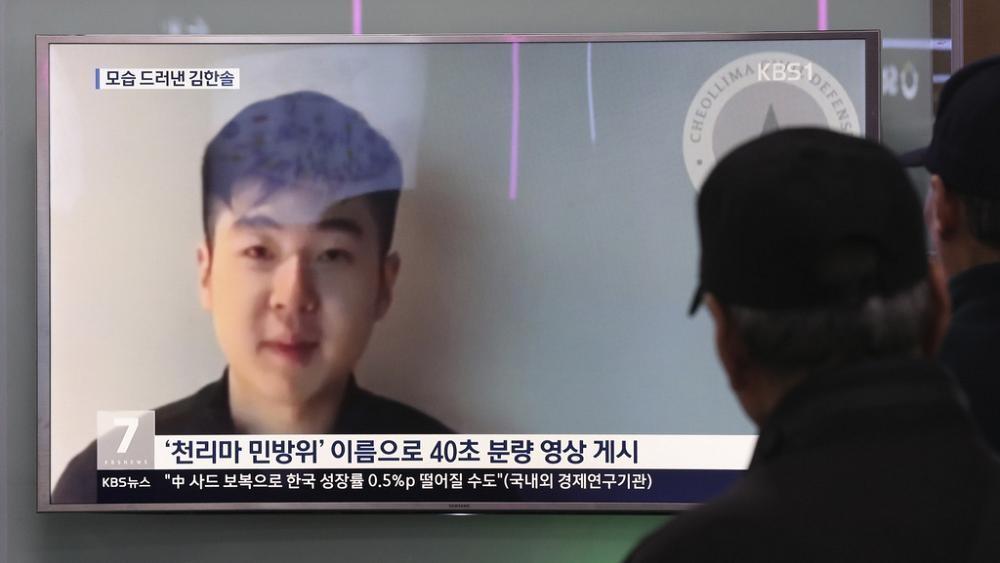 Neffe (25) von Kim Jong-Un nach Treffen mit CIA verschwunden?