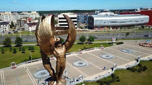 Minszk készül az Európai Játékok rendezésére