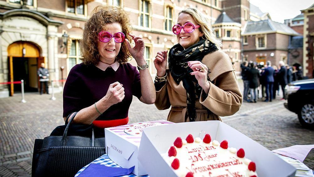إزالة خانة الجنس من بطاقات الهوية في هولندا