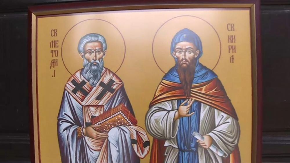 Северная Македония чествует Кирилла и Мефодия