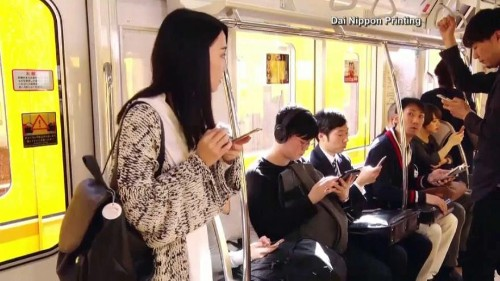 An app to help pregnant women find train seats is being trialled in Tokyo