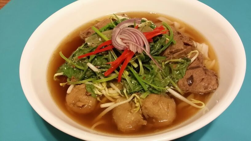 Vietnamese beef noodles soup. The perfect mid week meal.