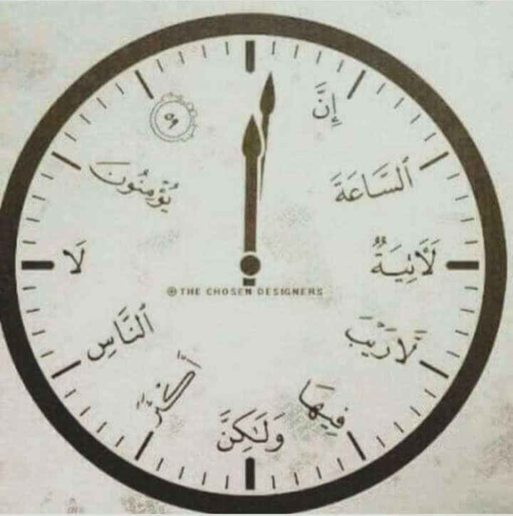 السلام عليك يابا عبدالله - Magazine cover