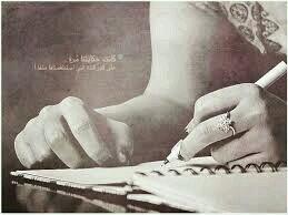 ثـرثـرة قـلم ✒ - cover