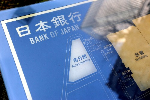 Bank of Japan now more likely to ease further, economists say: Reuters poll