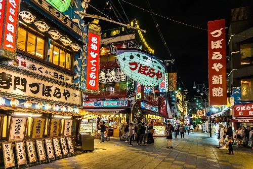 Eating in Japan