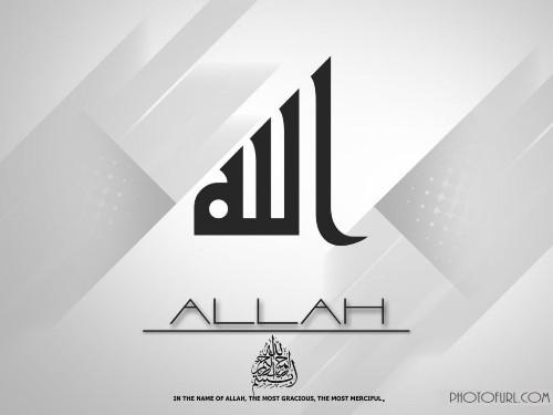 الاسلام  - Religion Islamique ! 🕋 - cover