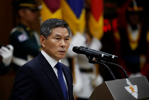 No sign of imminent North Korea missile launch - South Korea defence chief