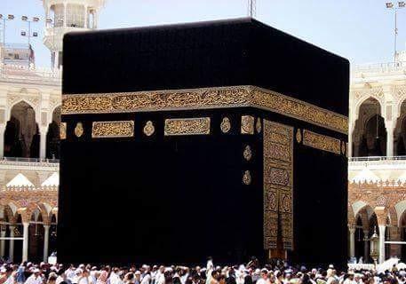 اللهم ارزقنا زيارتها
