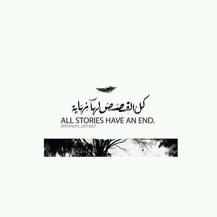 رموز المحبه - Magazine cover