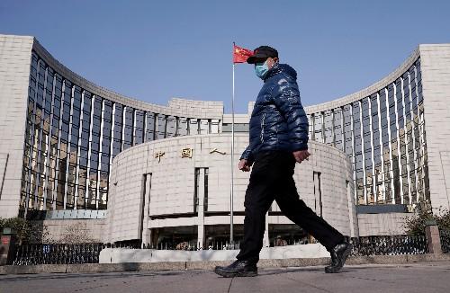 China cuts medium-term rate to soften coronavirus hit to economy