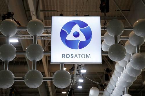 Росатом может приобрести контроль в литиевом проекте в Чили