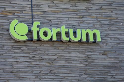 ФАС может одобрить сделку Fortum и Uniper без изменений в законодательстве, но с отлагательным условием -- ИФ