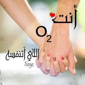 مها - Magazine cover
