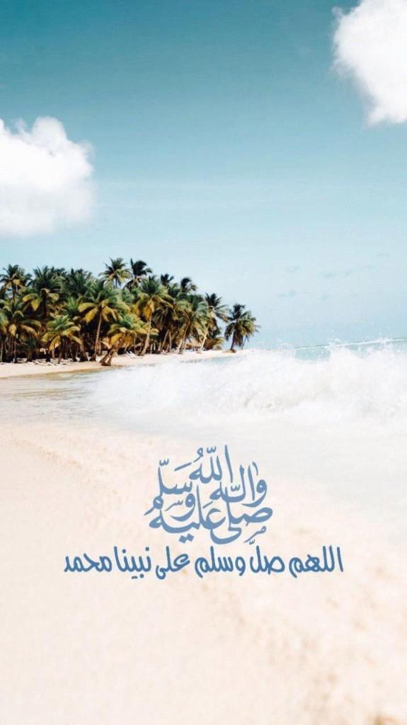 حببب الرحمن  - cover