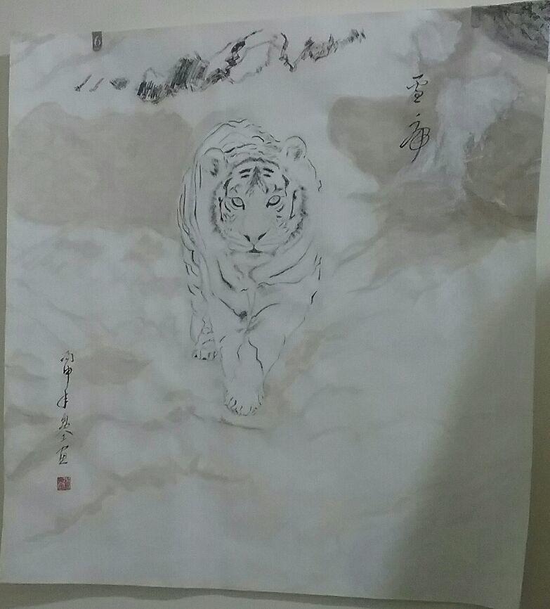 艺术创作 - Magazine cover