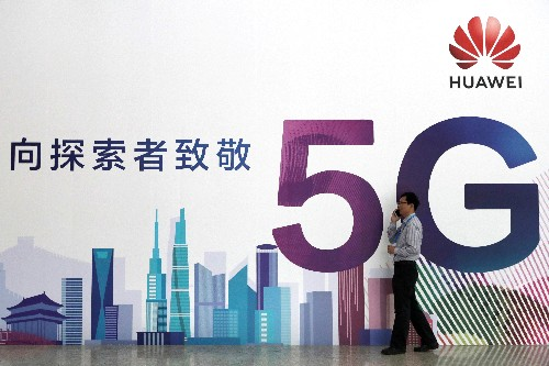 Brazil wireless carrier TIM uses equipment from China's Huawei for 5G tests