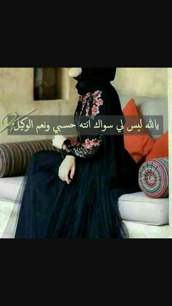 جرح الاحباء - Magazine cover