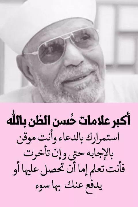 ﻻ اله اﻻ الله محمد رسول الله  - Magazine cover