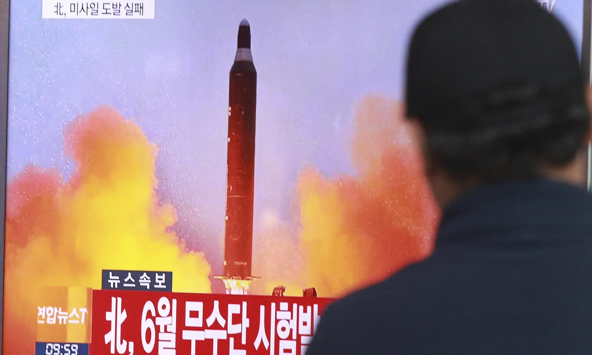 US rejects North Korea's claimed ability to 'tip' missile with nuclear warhead