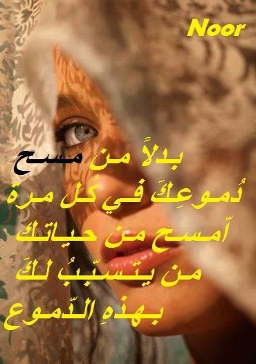 عاشق بلى حبيب - cover
