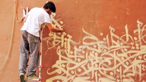 Q&A: Calligraphy meets street art in Beirut