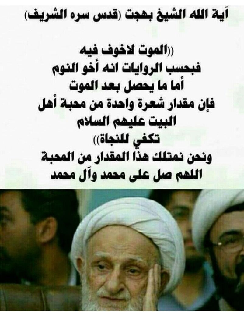 يا ااااحسين - cover