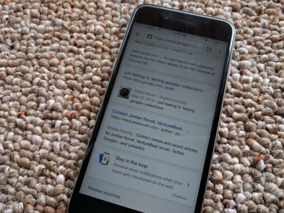 Google Search now helps you set up email notifications for when you're mentioned on the web