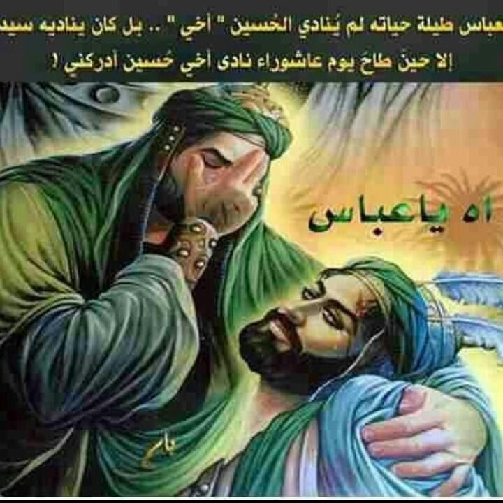 طبعي كربلائي - Magazine cover