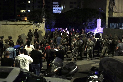 The Latest: Lebanese PM condemns Israeli 'aggression'