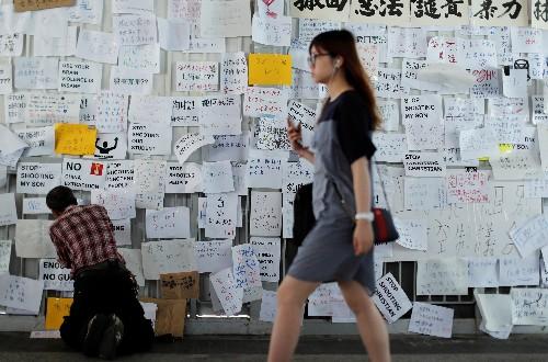 China foreign ministry says Hong Kong affairs an internal matter