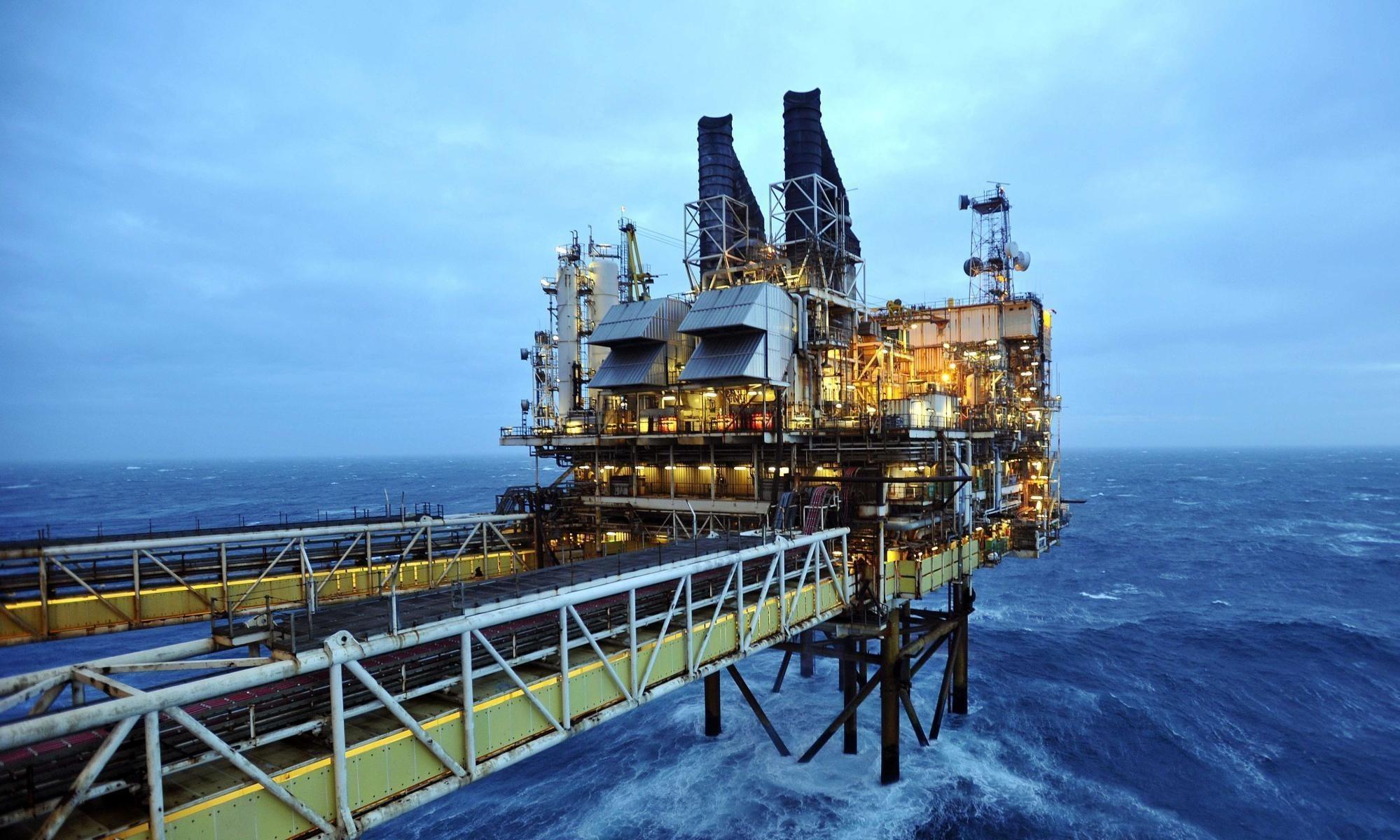 Oil & Gas Periodical
