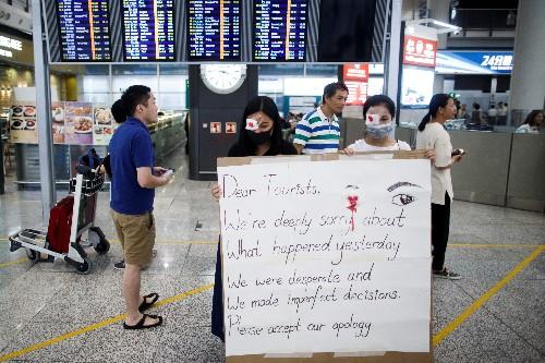 Аэропорт Гонконга вновь готовится оказаться в эпицентре акций протеста