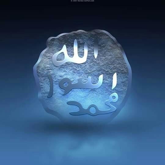 الله - Magazine cover