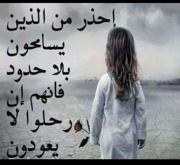 الا بذكر الله تطمئن القلوب - Magazine cover