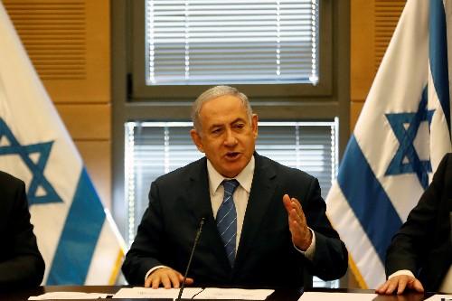 Netanyahu, Gantz eye PM rotation in unity government, Israeli kingmaker says