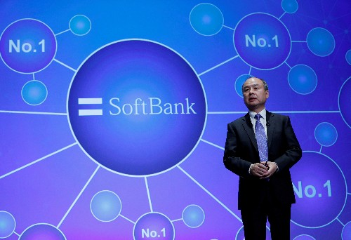 SoftBank clinches deal to take over WeWork: sources