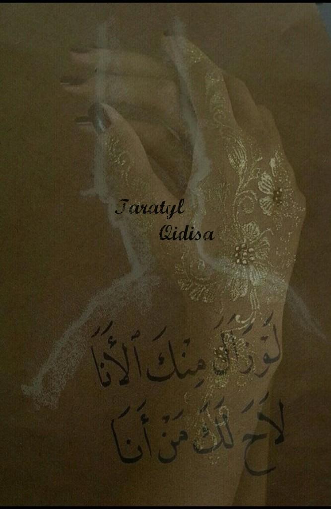 TratylQidisa - Magazine cover