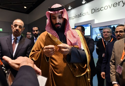 Saudi ties to US colleges come under mounting scrutiny