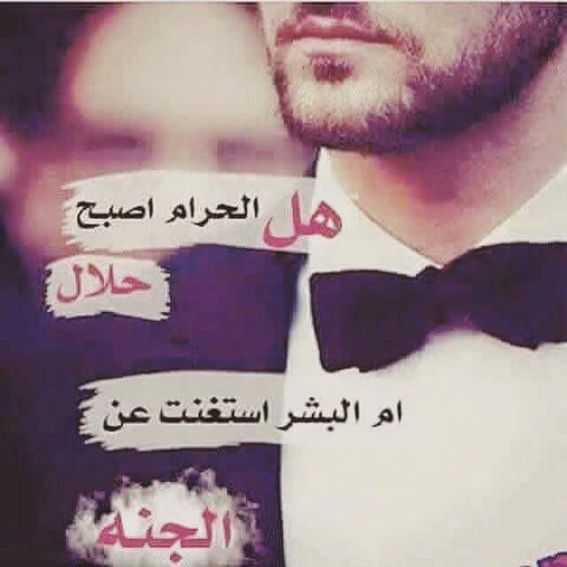 علي زين العابدين  - cover
