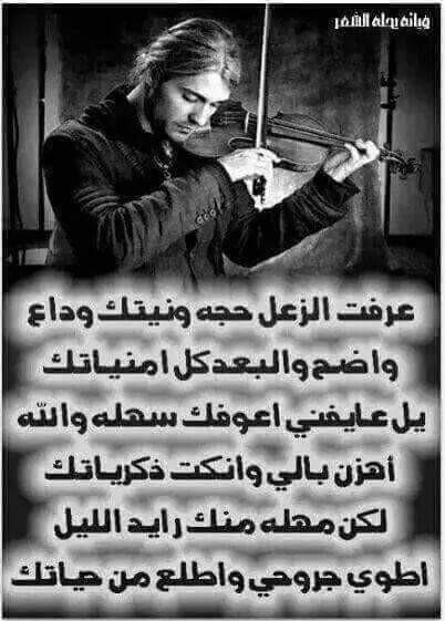 مجروح والجارحني غالي - cover
