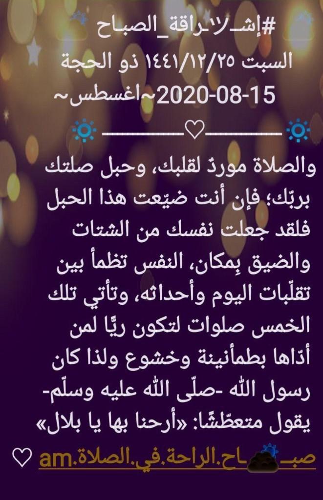 لا تحزن فالمعصية لها توبة 😊 - cover