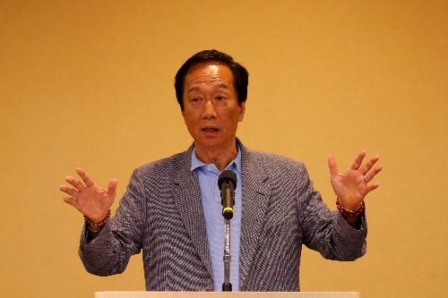 In a surprise move, Foxconn's Gou drops Taiwan's presidential bid