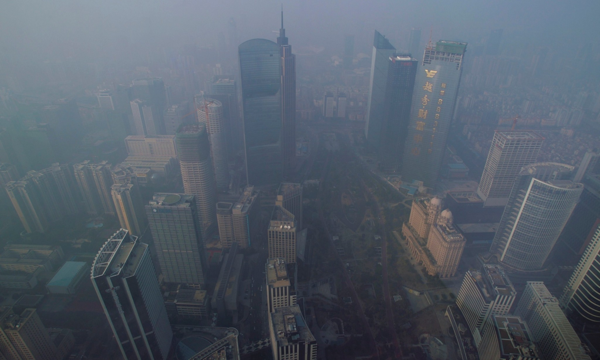 China's Pearl River Delta overtakes Tokyo as world's largest megacity