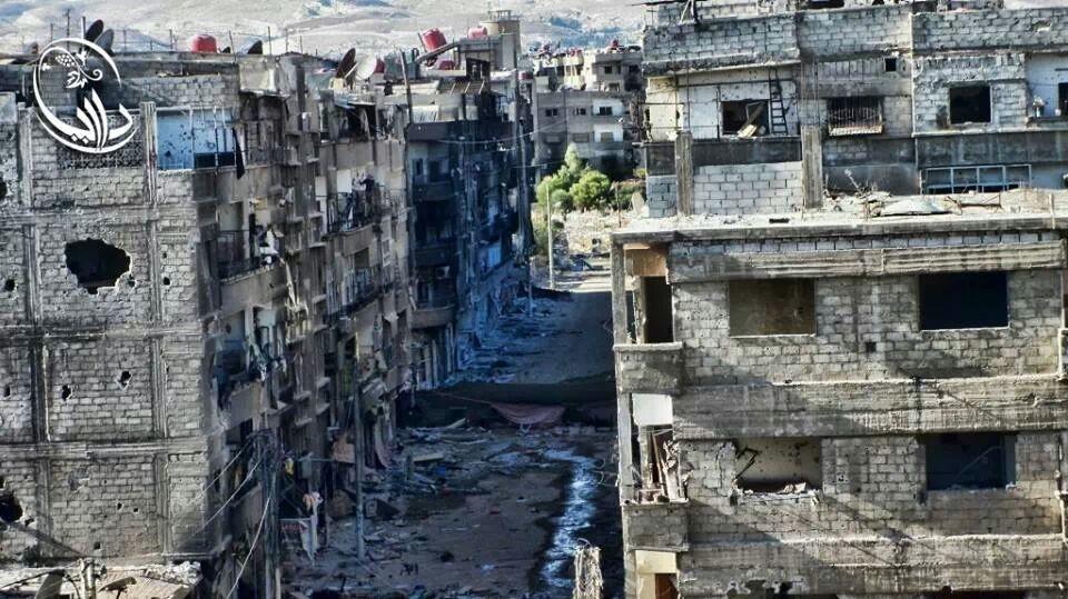 #Daraya
