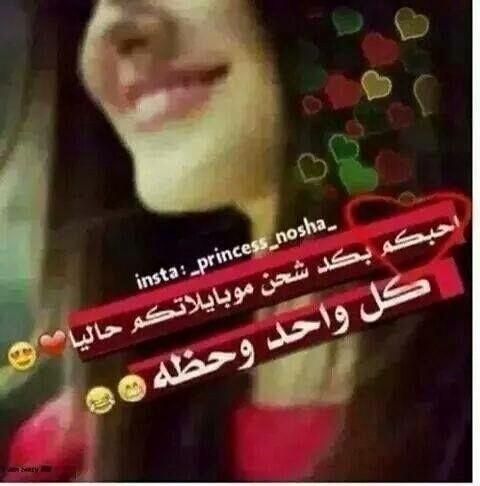 تحشيش  - Magazine cover