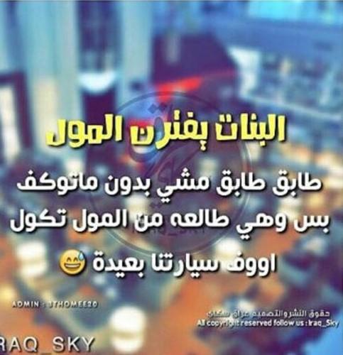 ضحك😁 cover image