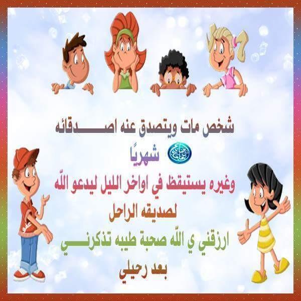 حبي للحياه امل وايمان بالله تعالى - Magazine cover