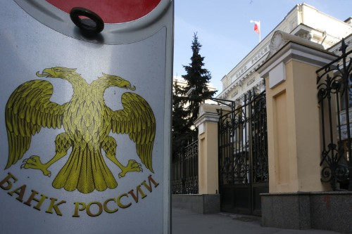 ЦБР сообщил о росте числа неисполненых сделок МБК в сентябре, связал их с санациями