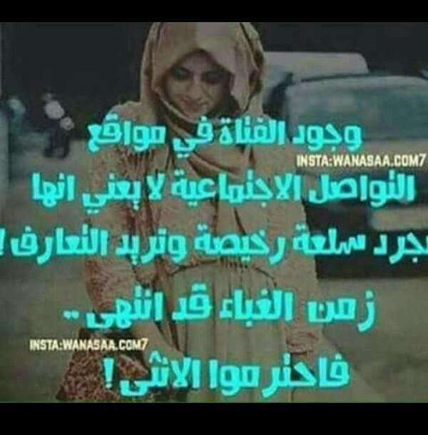مساء الخير - cover